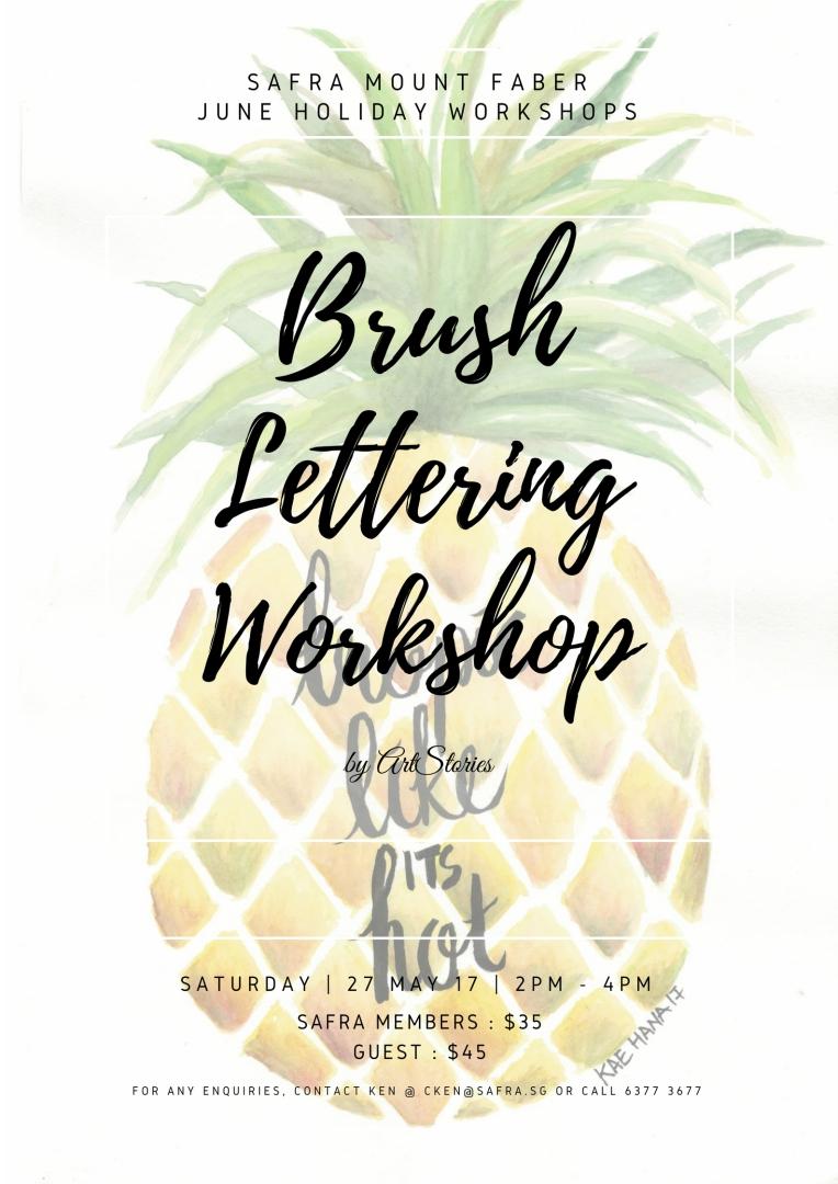 Brush Lettering (2)